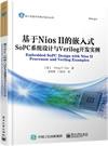 Prof. Chu's book