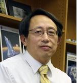 Paul Lin PhD